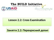 Lesson 2. 2: Cross Examination Заняття 2. 2: