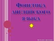 http: //vk. com/my_english_language  Aa [ei]  Bb