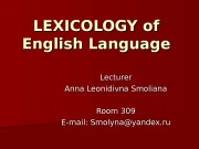 LEXICOLOGY of English Language Lecturer Anna Leonidivna Smoliana