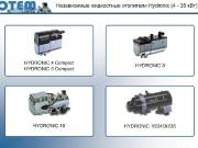 Презентация Линейка hydronic airtronic