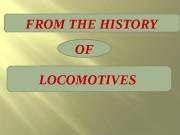 Презентация локомотивы Lesson 3