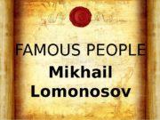 FAMOUS PEOPLE  Mikhail Lomonosov  Mikhail