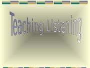 Презентация lts teaching-listening