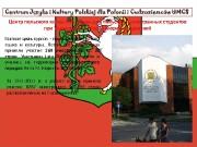 Главная цель курсов – пропаганда польского языка и