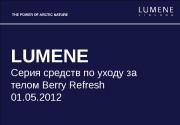 LUMENE Natural Code Presentation 2011. 07 LUMENE Серия