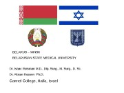Dr. Isaac Roisman M. D. , Dip. Surg.