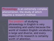 Презентация man frazeologiya 2