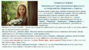 Петровська Марина Навчаюся на 2 курсі економічного факультету