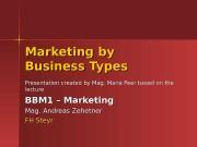 Презентация marketing-by-business-types1