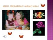 Мама в детстве так похожа на меня!