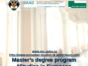 "Master's degree program """" Studies in European Societies"""