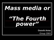 "Mass media or ""The Fourth power"" Osovik Anna"
