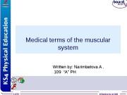© Boardworks Ltd 20061 of 33 Medical terms