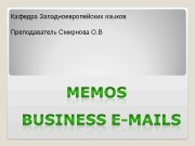 Презентация memos and e-mails