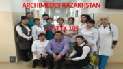 ARCHIMEDES KAZAKHSTAN DOSTYK 105  Наш дружный коллектив!