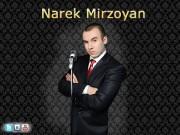 О СЕБЕ Нарек Мирзоян – ведущий, шоумен, актёр,