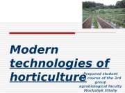 M odern  technologies of horticulture Prepared student