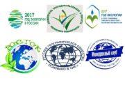I Международная Молодежная научно-практическая конференция исследовательских работ
