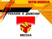 Презентация МТВ-MEDIA