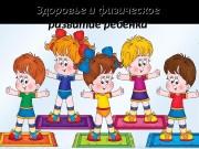 Презентация Мунзарова О.А.