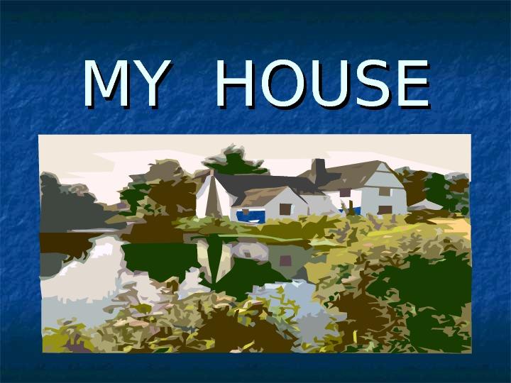 my-house.jpg