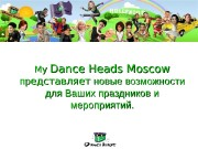 My My Dance Heads   Moscow прпр
