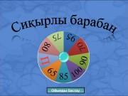 Презентация my game