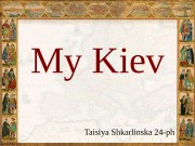 My Kiev  Taisiya Shkarlinska 24 -ph