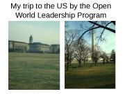 Презентация my trip to the US