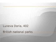 Презентация national parks2