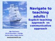 Navigate to teaching adults ! Explicit teaching