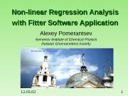 Презентация Нелин Регрессия Excel Fitter 1