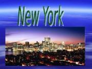 Презентация new-york