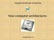 Презентация new trends of arch comp