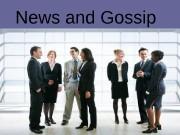 Презентация news