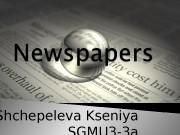 Shchepeleva Kseniya SGMU 3 -3 a