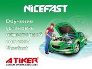 www. atiker. com. ua  www. atiker. com.