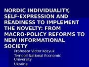 Презентация nordic self expression 2013