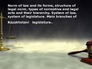 Презентация norm of law
