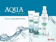 Aqua Dream Путь к красивой коже  Увлажнение