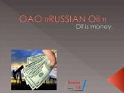 Презентация ОАО «RUSSIAN Oil