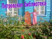 Муниципальное бюджетное учреждение муниципального района Зилаирский район Республики