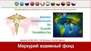 Начало: 20. 00 МСК / 19. 00 Киев