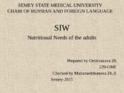 SEMEY STATE MEDICAL UNIVERSITY CHAIR OF RUSSIAN AND