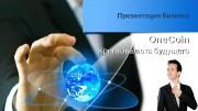 One. Coin Криптовалюта будущего Презентация бизнеса  Что