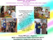 Здоровая мама — здоровый ребенок 25. 11. 16,