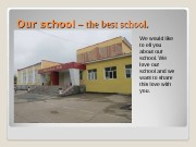 Презентация our shool