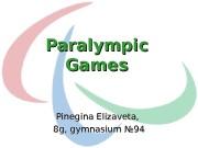 Paralympic Games Pinegina Elizaveta,  8 g, gymnasium