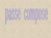 Презентация passe compose