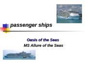 Презентация passenger ships